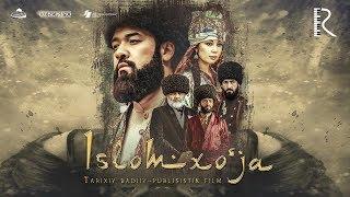 Islomxo'ja (o'zbek film) | Исломхужа (узбекфильм) 2018