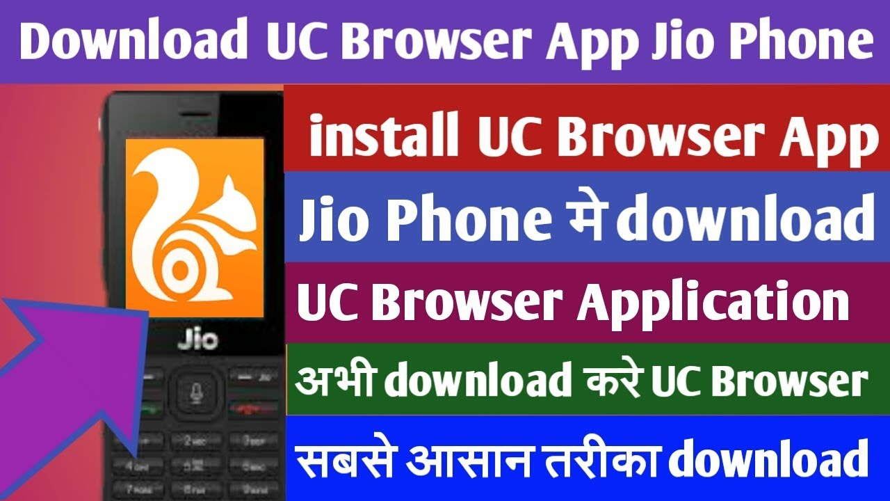 Jio Phone॥ Download UC Browser Application॥Use on UC Browser Application॥  Install UC Browser