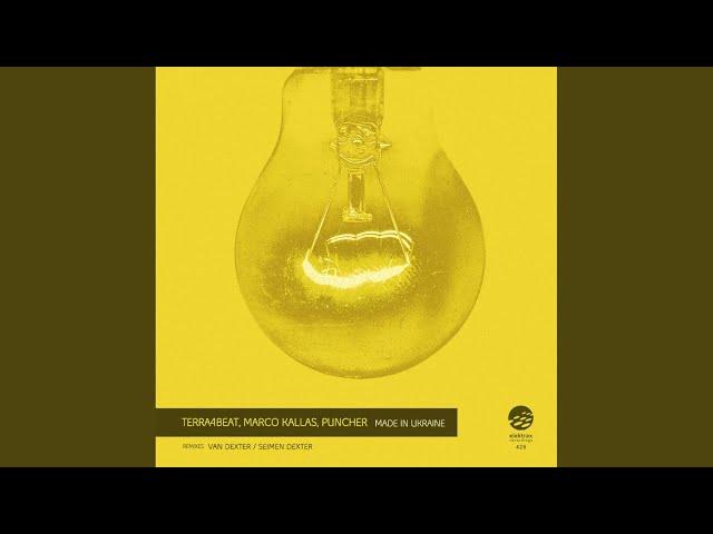 Made in Ukraine (Van Dexter Remix)