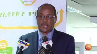 News On Ethiopian Commodity Exchange - የኢትዮጵያ ምርት ገበያን በተመለከተ የቀረበ ዜና