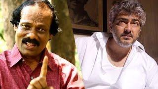 Who is Ajith of Politics?  Dindigul Leoni's terrific comparisons  Micro 5