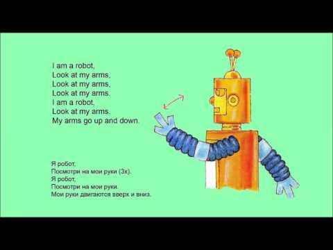 Английский для детей. Step 54. Song. I am a robot. Get Ready 1.
