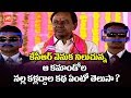 CM KCR Bodyguards Always Wear Black Goggles and Carry Briefcase Why ?   VVIP Security   YOYO TV