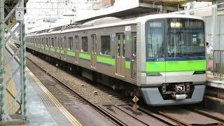 都営10-300形10-370F 京王線明大前発車
