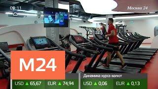 Москвичи теряют здоровье в фитнес-клубах - Москва 24