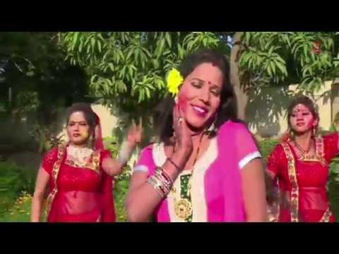 Faguaa Mein Firi Baani Ae Raja [ New Holi Bhojpuri Video 2015 ] Ghar Ghar Ke Holi By Smita Singh