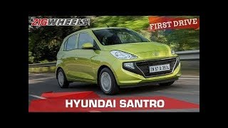 Hyundai Santro Review | Just another hatchback? | ZigWheels.com