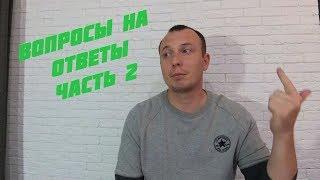 Как пассажир Яндекс такси обманул меня на 100 рублей. БТ#10