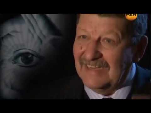 David Wilcock | Financial Tyranny on Russian TV, Pt. 2: Jan. 30, 2013