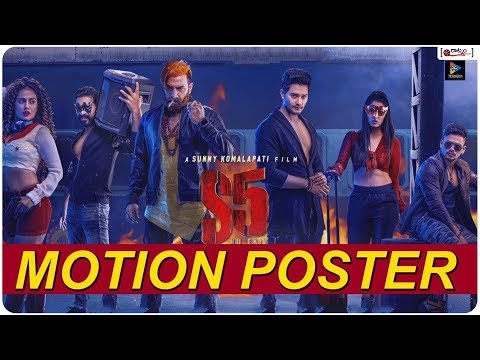 S5 No Exit Movie Motion Poster | #ManiSharma | #Tarakatna | #Avantika | #RutujaSawanth #Prince