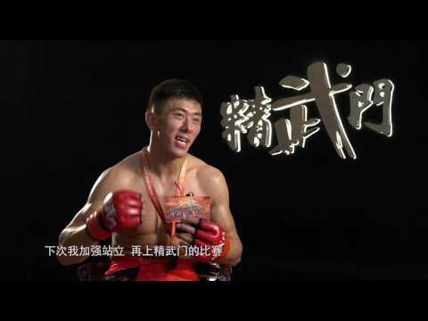 [ CHIN WOO MEN 3 ] GUANGZHOU - 7.1.2017 on HUBEI TV - HD