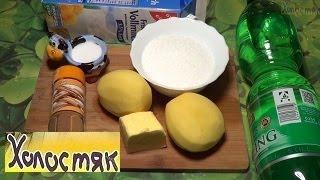 Суп молочный с картофельными стружками