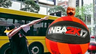 YOU THINK THIS IS A GAME?! (NBA 2K17)