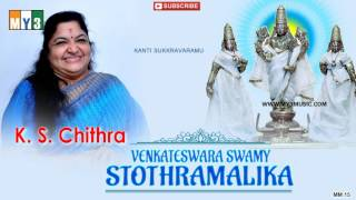 Ks chithra hits | venkateswara swamy songs | annamayya songs