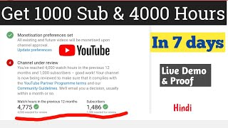 How to get more views on youtube | Complete 1000 sub 4000 watch hours in 7 days | hindi