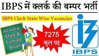 IBPS Clerk 2018 Notification CRP Clerks-VIII Vacancies 2019-20 @ ibps.in | Government Jobs Gyan