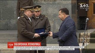 У Міністерстві оборони України на пенсію провели державного секретаря Олександра Дубляна