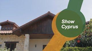 Выбираем дом на Кипре. Дом №1