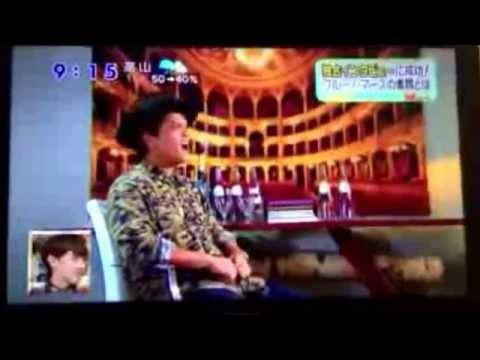 Bruno Mars Japan interview. Receives sword.