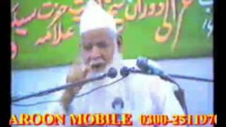 syed ahmad saeed kazmi (tohed aur resalat) part 3