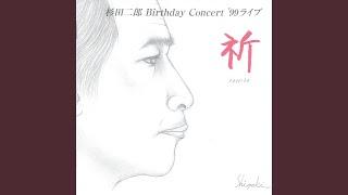 杉田二郎 - 祈り~prayer~