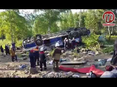 Bus crashed in  Trans-Baikal region