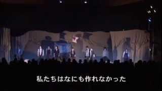 東京演劇集団風 Tokyo Theatre Company KAZE