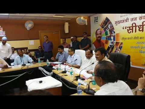 CM RAGHUBAR DAS KI JANTA SE SIDHI BAT AT SOOCHNA BHAWAN RANCHI (LATEHAR)