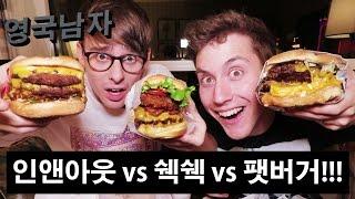 IN-N-OUT vs SHAKE SHACK vs FAT BURGER CHALLENGE!!!