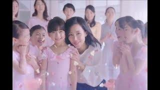 花王フレグランスニュービーズの新CM 女優の木村佳乃さん出演のバレエ篇...