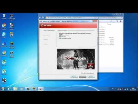 Переустановка драйвера видеокарты Radeon!