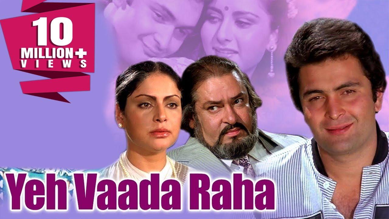 Download Yeh Vaada Raha (1982) Full Hindi Movie | Rishi Kapoor, Tina Munim, Poonam Dhillon, Shammi Kapoor