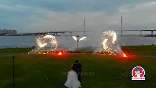 Заказать салют на свадьбу: пример представления (ресторан Royal Beach, СПб)