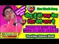 Yeshu tu Mere Sah mera Dil Meri Jaan ai Lyrics Video #SatnamBhattiNewMasihSong