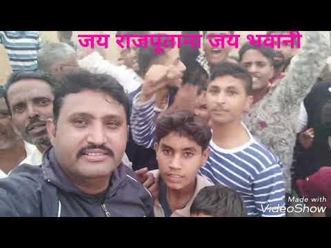 रविन्द्र फौजी अपने गांव कैरोड़ी और आस पास के गांवों में जाकर युवाओं  के साथ फिल्म पद्मावती का विरोध