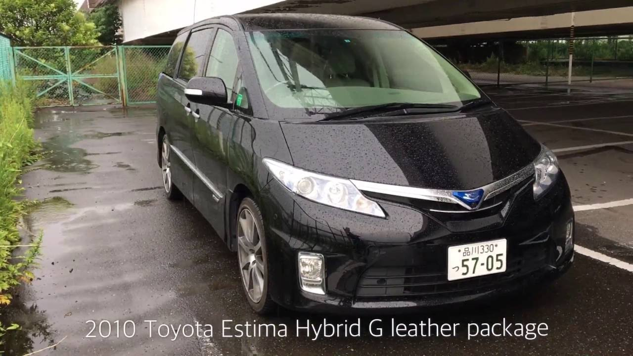 A Used Car In An 2010 Toyota Estima Hybrid G Leather Package
