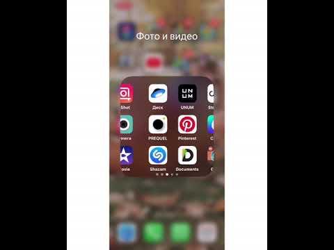 Как установить музыку на звонок айфона бесплатно