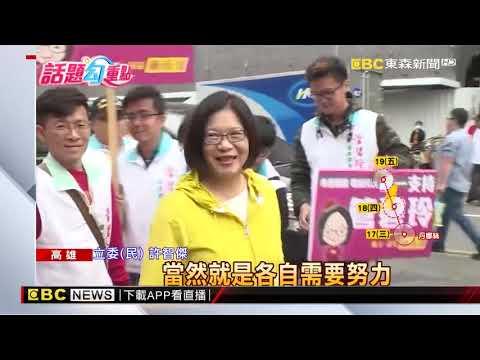 稱韓國瑜「最強棒」 扁:藍委多20席不是夢
