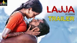 Lajja Hindi Trailer | Latest Hindi Movies 2016 | Madhumitha, Narasimha Nandi | Sri Balaji Video