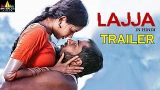 Lajja Hindi Trailer | Latest Hindi Movies 2016 | Madhumitha, Narasimha Nandi | Sri Balaji Video