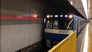 京急600形606編成『KEIKYU BLUE SKY TRAIN(ブルースカイトレイン)』が発車するシーン