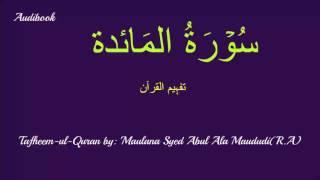 5-Surah Mai'da Tafseer