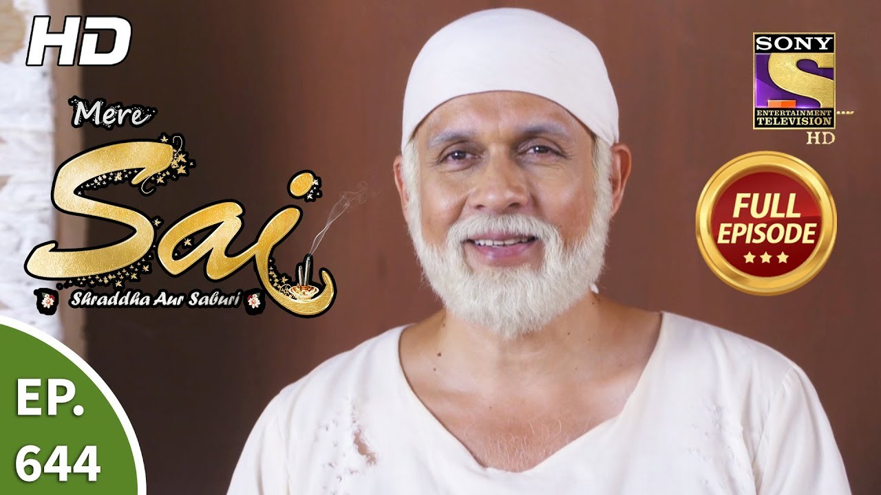 Download Mere Sai - Ep 644 - Full Episode - 12th March, 2020