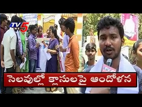Students Union Protest Against Summer Classes | Vijayawada | TV5 News