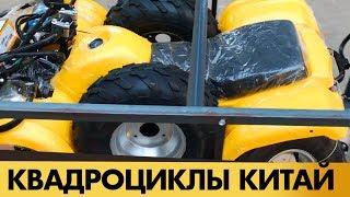 видео KARGO - перевозки из Китая в Россию - Приобретение товаров из Китая