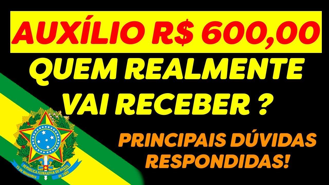 A LEI | AUXÍLIO R$ 600,00 COMO RECEBER | PRECISO CADASTRO ÚNICO | MEI E DESEMPREGADO PODE RECEBER ?