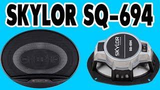 Автомобильная акустика SKYLOR SQ 694, обзор, сравнение, рекомендации