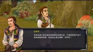 星空幻想 1村 馮德斯村 主線 part4 thumbnail