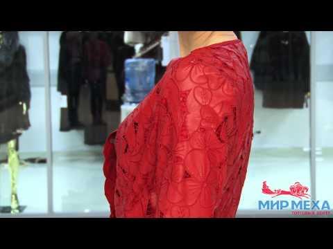 Модные женские кожаные куртки — Тенденции и популярные модели 2017