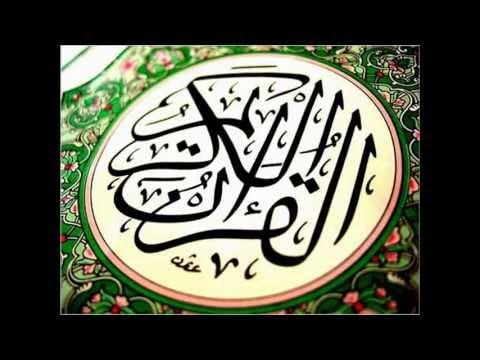 Juz'a A'amma Complete - Abdullah Basfer جزء عم كاملاً - عبد الله بصفر